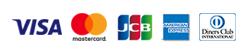 VISA・MasterCard・JCB・AmericanExpress・DinersClub